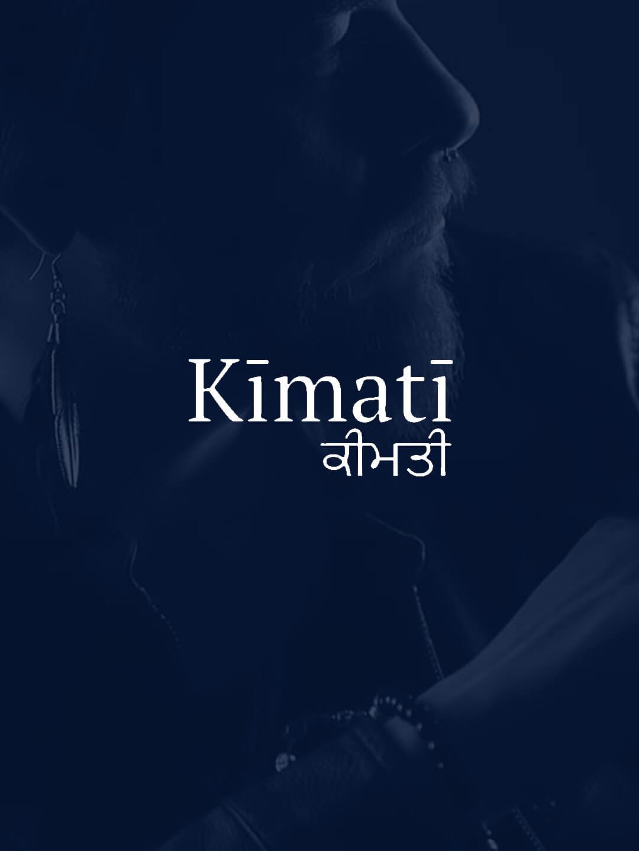 kimati